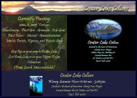 Crater Lake Cellars, a Rogue Valley Winery located in Shady Cove Oregon.